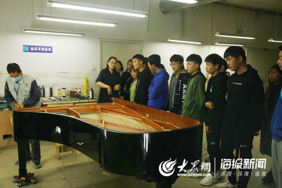 日照市技师学院商贸系钢琴调律专业师生赴钢琴佳公司开展企业见习活动