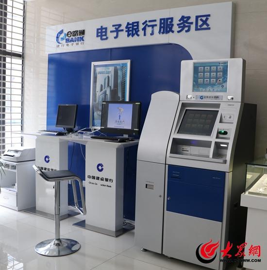 银行渠道建设_建行智慧柜员机新上线 银行业务一机搞定