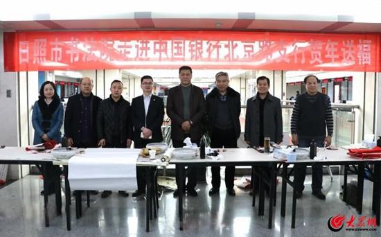 中国银行北京路支行—写春联送福字 过个传统吉祥年