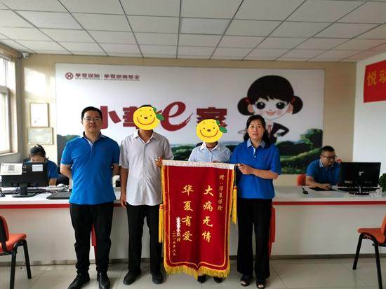http://www.qwican.com/caijingjingji/1837535.html