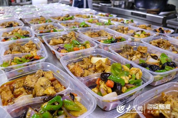 蓉和坊川湘菜爱心便当免费送,暖心又暖胃!