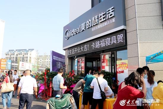 http://www.zgcg360.com/wujinjiadian/360361.html