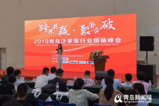 http://www.pygllj.live/jiancaijiazhuang/411294.html
