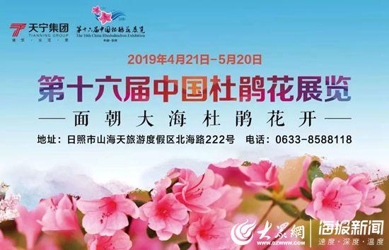 http://www.zjxxjsedu.com/shandongfangchan/54792.html