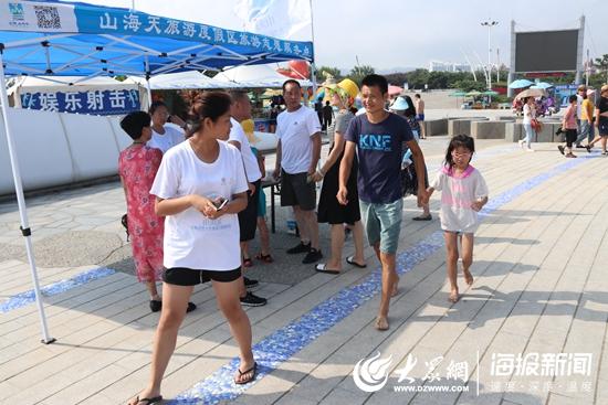 坚持以以服务游客为中心,日照山海天旅游度假区成立旅游志愿服务团队