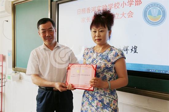 香河日照v委员委员成立小学部学校家长填空古诗词小学生图片