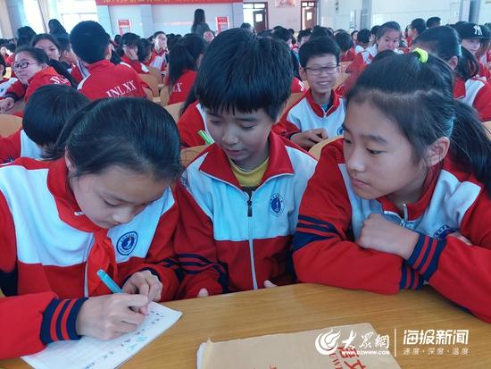悦纳自我a小学成长上海路小学心理健康v小学讲面试时间济南小学图片
