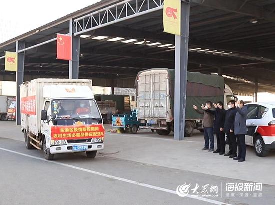 http://www.ddhaihao.com/dandongfangchan/69232.html