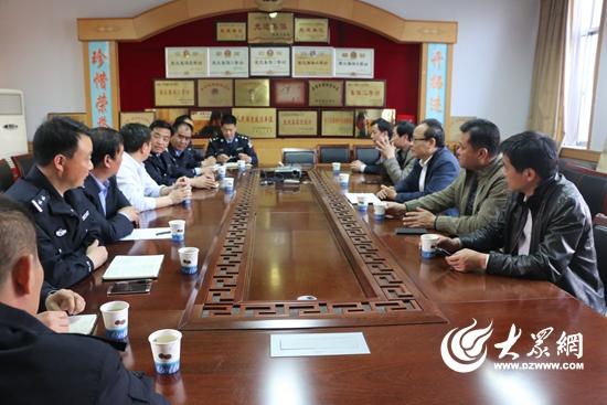 成立专案组_莒县公安局立即成立专案组侦破此案