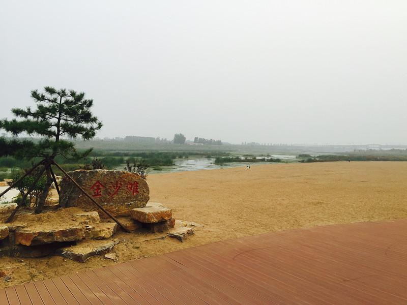 五一莒县沭河湿地公园游览攻略