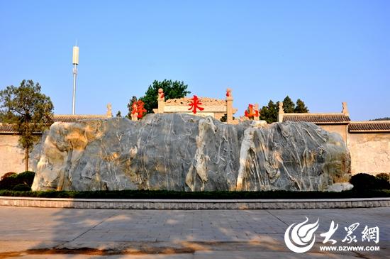 全国最重泰山客石安家莒县浮来山风景区