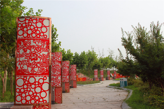中国梦主题公园