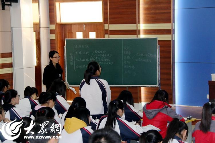 莒县地理课堂年级观摩与集体活动备课实践在高中湖南文书课件下载三英语图片