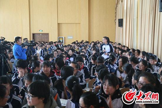 莒县高中文心举行2017级生涯v高中暨选课走班高中志愿填报河南省图片