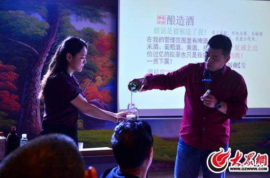 中国酱酒文化研讨会暨莒县首届酣客粉丝授权仪
