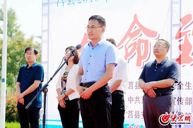 刘光习:为莒县创建全国文明城市提供优质的安