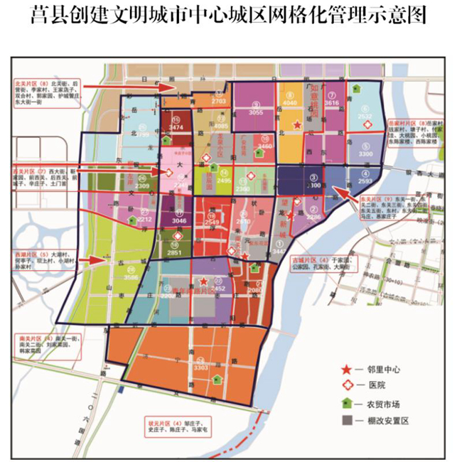 莒县创建文明城市中心城区网格化管理示意图