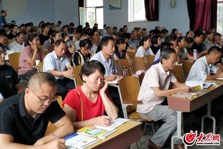 莒县召开全县教育系统创建省级食品安全县食品安全管理员培训会议图片