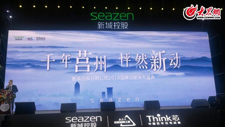 品牌发布会活动在莒县文化广场正式启动,现场吸引数千名莒县市民前来