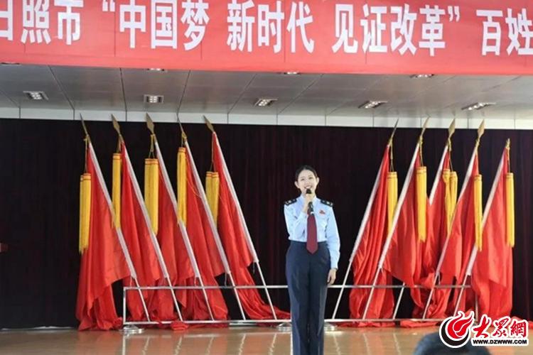 """日照市""""中国梦·新时代·见证改革""""百姓宣讲团走进浮来山街道"""