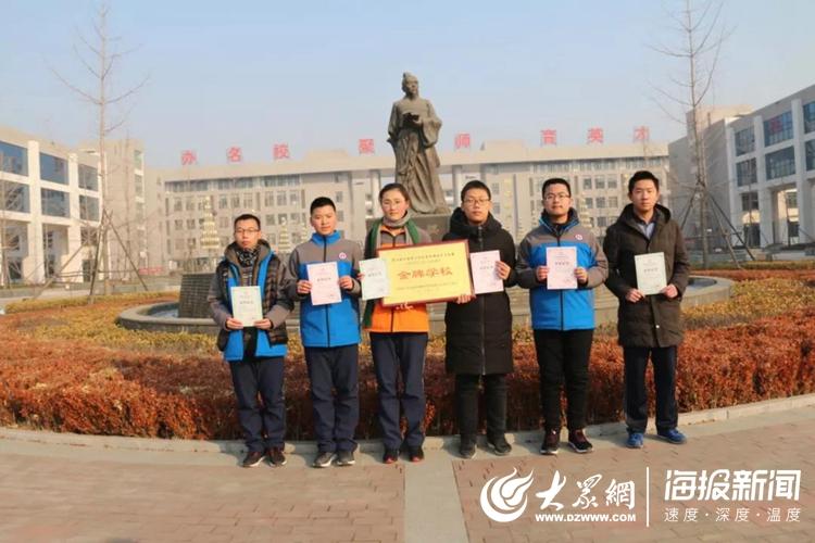 喜讯:莒县文心高中入围2019全国500强中学之