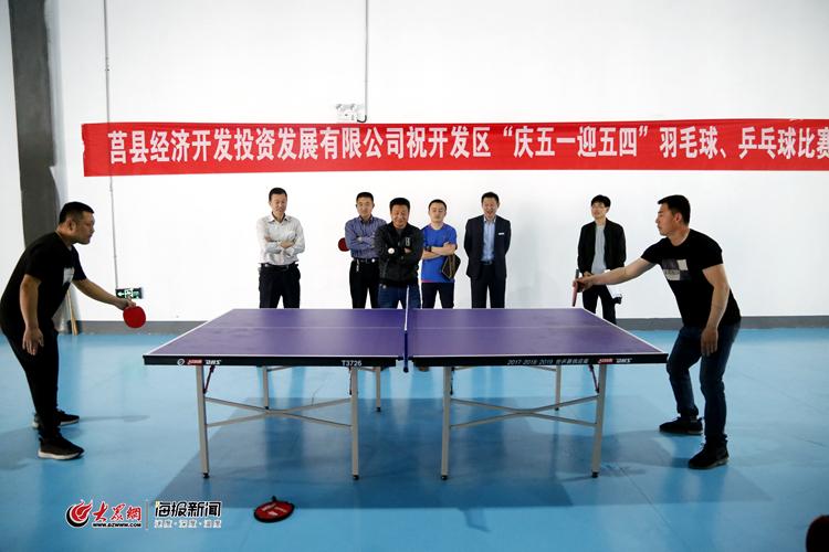 乒乓球男子单打马术贴时赛规则图片