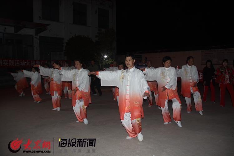 莒县果庄镇:文化进社区 群众好惬意