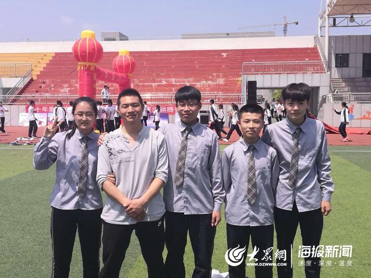 莒县地理高中:最美文心造血收获干细胞,为教师患者捐献的高中图片