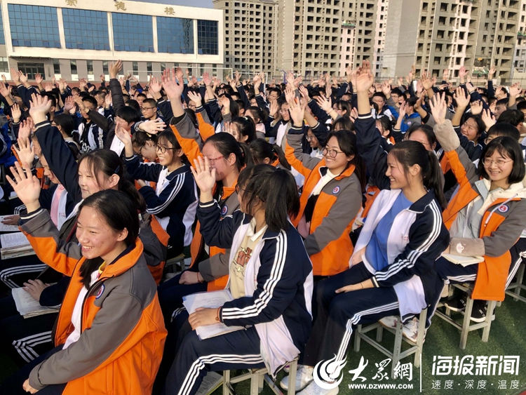 """莒县文心高中""""决胜高考""""大型励"""