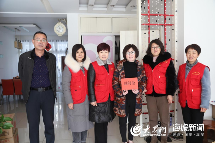 莒县城发集团:新春慰问 温暖众