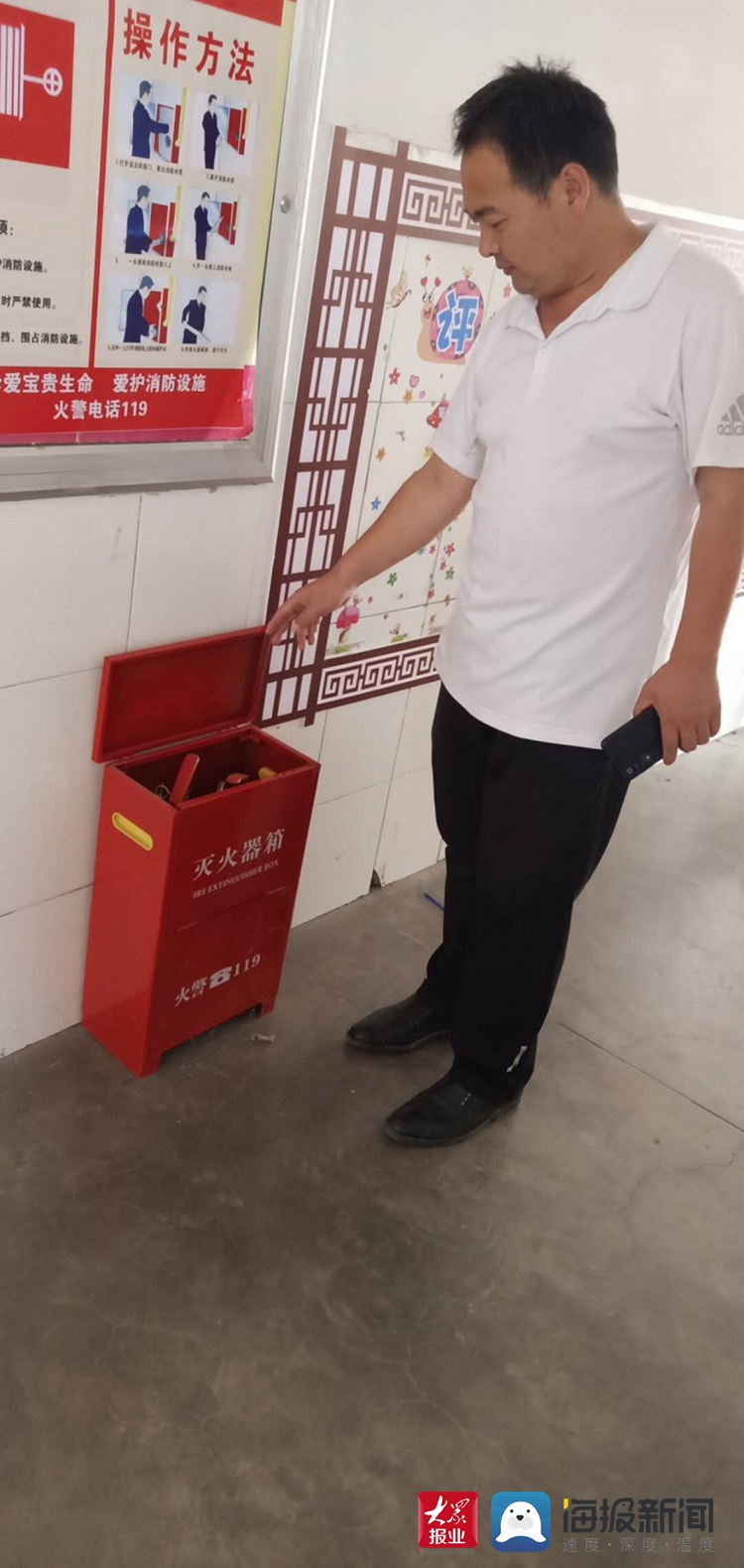 http://www.mogeblog.com/jiaodianguanzhu/2590499.html