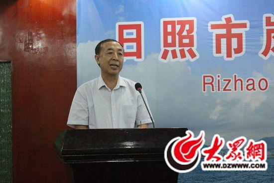 山东省海洋与渔业厅原副厅长王伟杰讲话