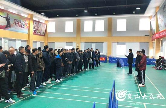 """""""国寿财险杯""""·信达""""品悟""""酒 岚山区第一届乒乓球团体赛成功举办"""