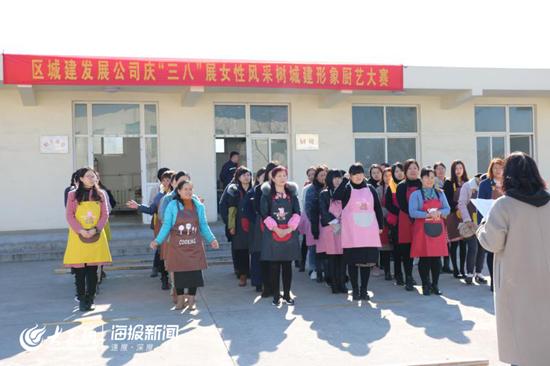 """岚山区城市建设发展有限公司举办庆""""三八""""厨艺大赛"""