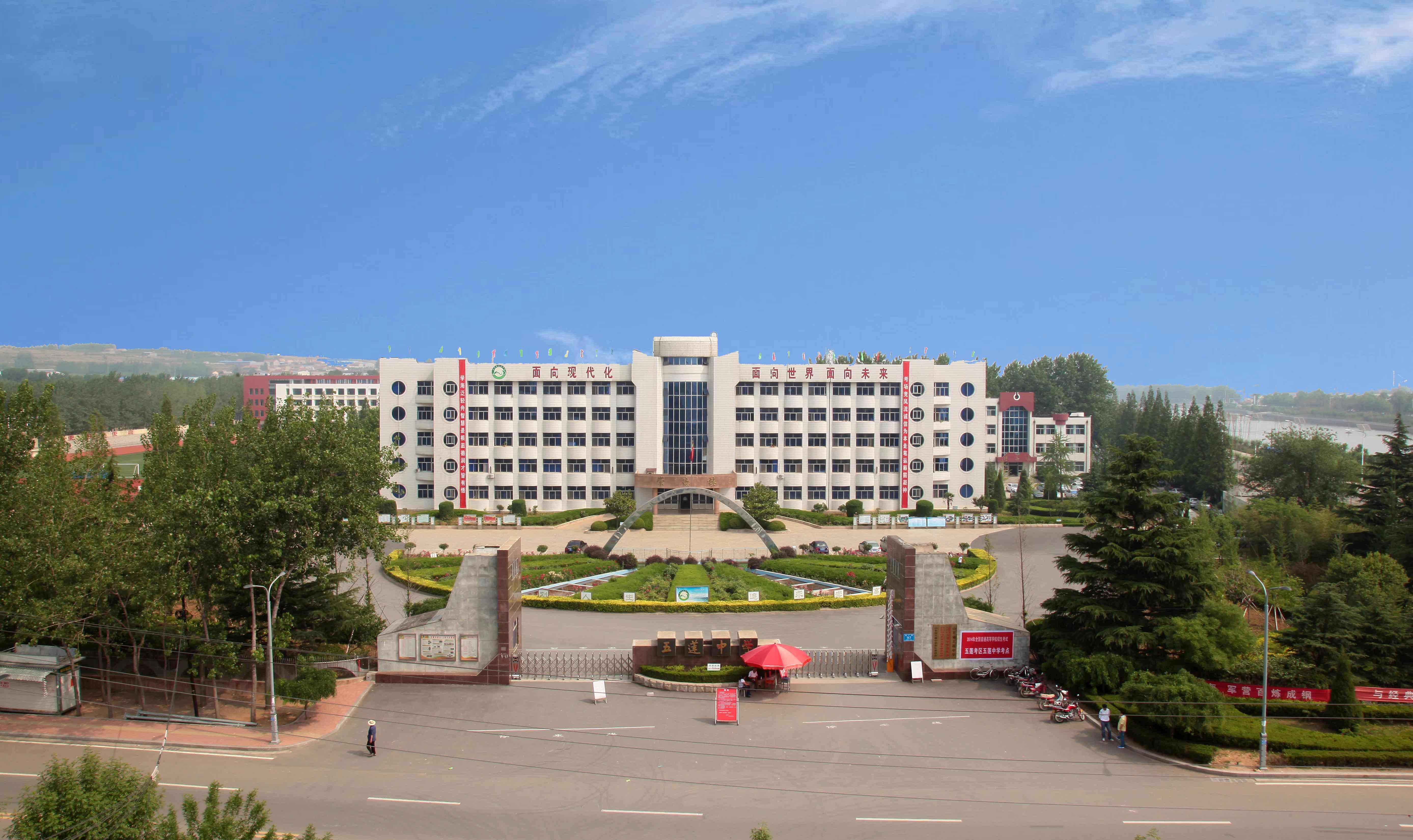 五莲县城平面图