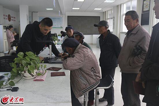 五莲县松柏镇开展退役军人信息采集登记工作
