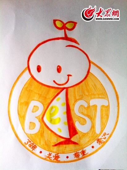 卓越幼儿园有奖征集广告语和logo入围奖公布啦!