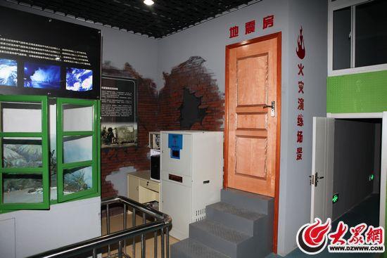 日照市首个学校消防教育体验室建成开放