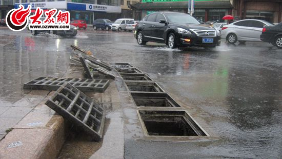 麦德姆 带来强降雨 海滨五路成 河道 组图