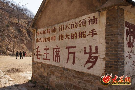 青州市徐集乡地图