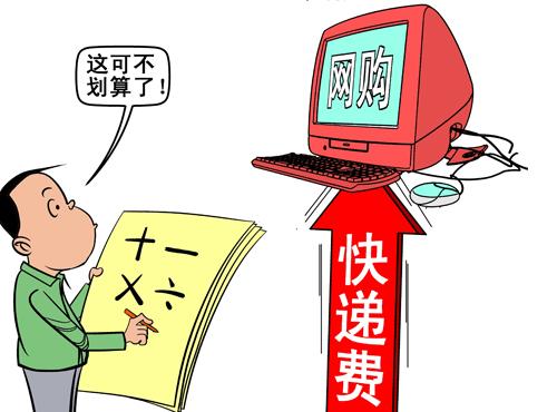 动漫 卡通 漫画 设计 矢量 矢量图 素材 头像 500_370