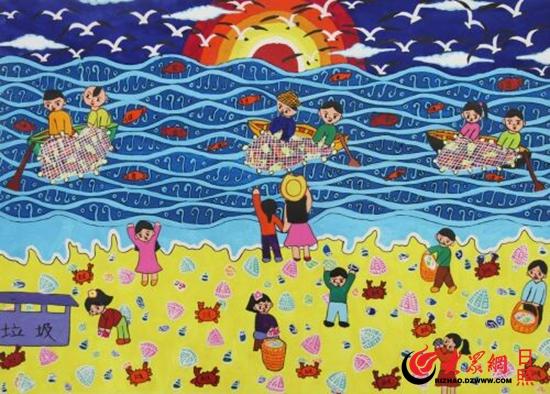 中小学生环保绘画大赛落幕 日照11幅作品榜上有名图片
