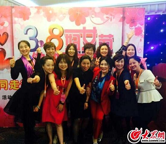 中国美女会日照分会举办线下活动