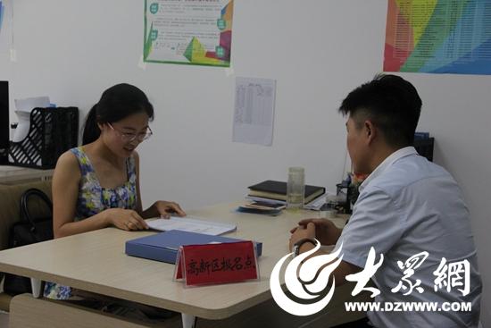 刘金龙按照要求填写相关表格,来到高新区报名点