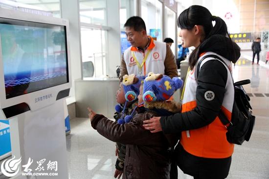日照7名智障儿童坐飞机去大连看海底世界