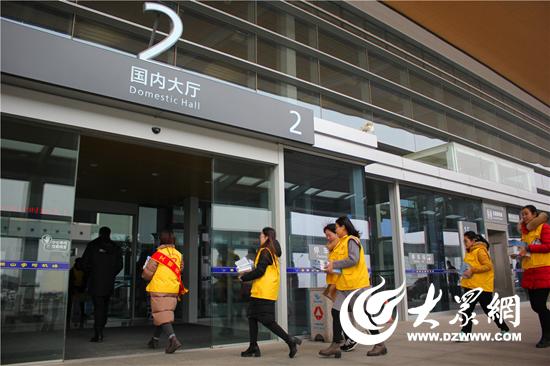 志愿者来到飞机场发放宣传文明手册
