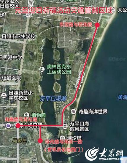 驾车从郑州到青岛沿途风景区