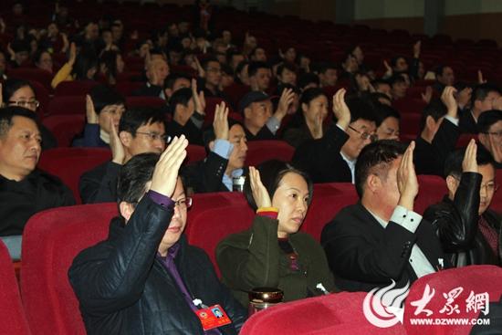 会议选举毛维岗同志为政协第十届日照市东港区委员会主席,选举苏海滨