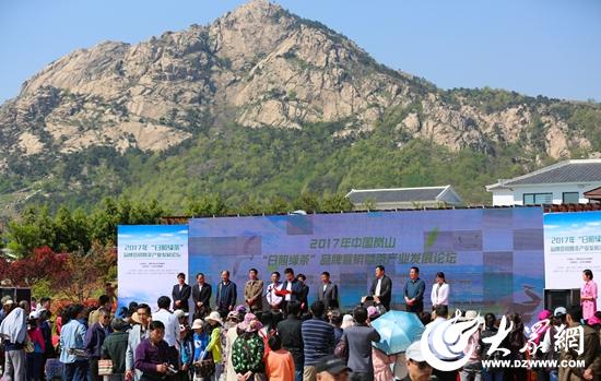 2   活动在风景秀美的岚山区巨峰镇淞晨茶文化园举办
