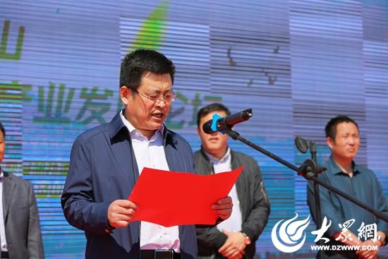 3  岚山区政府副区长王宗志发表致辞